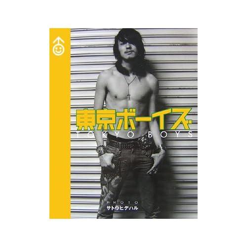 【Male】男性ヌード写真集を語る【nude】YouTube動画>1本 ->画像>45枚
