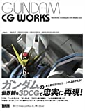 GUNDAM CG WORKS―MODELING TECHNIQUES FOR MOBILE SUIT