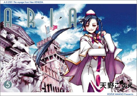 ARIA 5 (5)