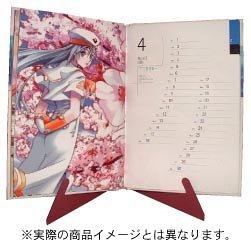 ARIA 2006 COMIC BLADE カレンダーコレクション(卓上)