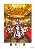 ARIA 2007カレンダー(壁掛)