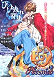 b-Boy Phoenix 5 (5)
