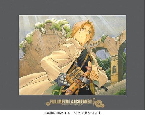 鋼の錬金術師 Vol.2