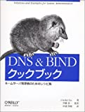 DNS & BIND