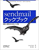 sendmail