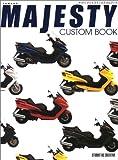 YAMAHA MAJESTY CUSTOM BOOK