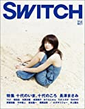 Switch (Vol.24No.7(2006Jul.))