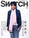 Switch (Vol.25No.1(2007Jan.))