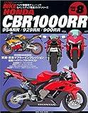Honda CBR1000RR―954RR/929RR/900RR