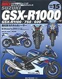 SUZUKI GSX-R1000―1100/750/600