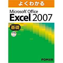 excel2007������