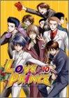 Love prince (10)