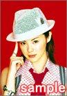松浦亜弥カレンダー 2003