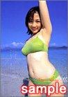 杏さゆりカレンダー 2003
