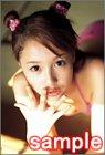 沢尻エリカカレンダー 2003