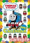 きかんしゃトーマスカレンダー 2003