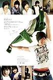 ソン・スンホン 2007年壁掛けカレンダー