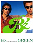 Bfz GREENyW