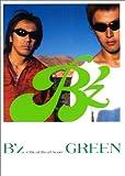 B'z GREEN楽譜集