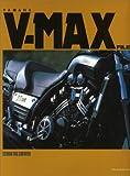 ヤマハV-MAXファイル