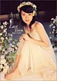 上戸彩写真集「Last Teen」