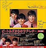 ビートルズからのラブ・レター—4人がやりとりした51通のポストカード POSTCARDS FROM THE BOYS