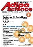 アディポサイエンス—脂肪細胞からメタボリックシンドロームまで (Vol.1No.4(2004Dec.))