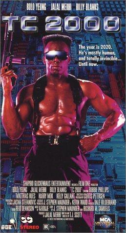 Полицейский 2000 года