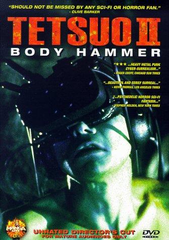 Tetsuo II: Body Hammer / Тетсуо 2: Тело - Молот (1992)