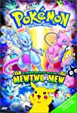Get Pok�mon The First Movie: Mewtwo Strikes Back On Video