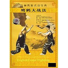 Eagle vs White Crane Kung Fu