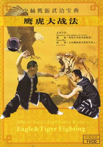 Eagle vs Tiger Kung Fu