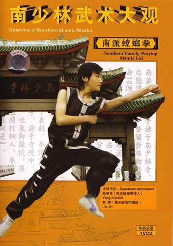 Praying Mantis Fist Kung Fu