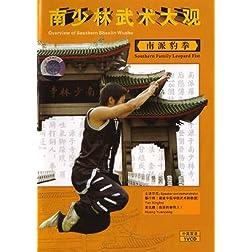 Leopard Fist Kung Fu