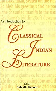 introduction to indian literature