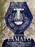 Rufino Tamayo:Catalogue Raisonne:Grafica - Prints 1925-1991 (Artes Visuales Turner)