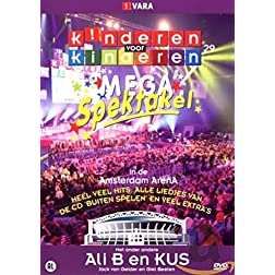 Mega Spektakel Arena 2008