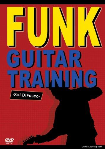 Funk Guitar Training