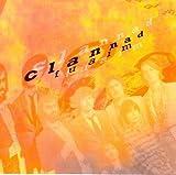 album art to Fuaim