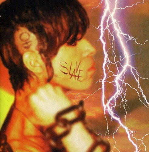 Prince - Emancipation (Disc 1) - Zortam Music