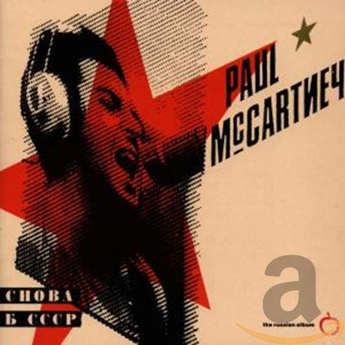 Paul McCartney - CHOBA B CCCP - (Back In the USSR) - Zortam Music