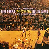 album art to Live in Japan (disc 1: Osaka 15th August 1972)