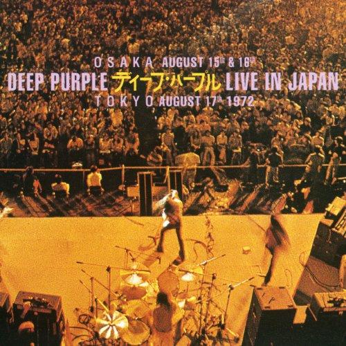 Live In Japan (UK)