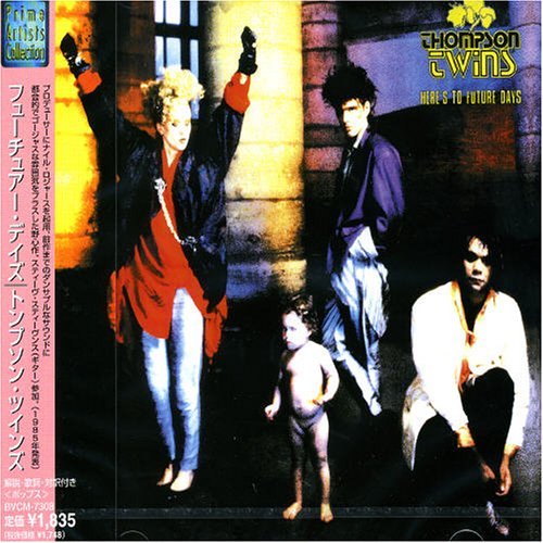 THOMPSON TWINS - The Best Of Thompson Twins: Greatest Mixes - Zortam Music