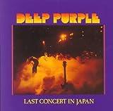album art to Last Concert in Japan