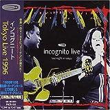 Tokyo Live 1996