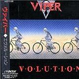 Rebel Maniac by Viper