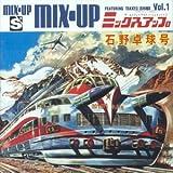 Mix Up, Vol. 1