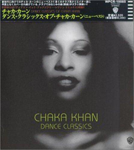 Chaka Khan - Dance Classics of Chaka Khan - Zortam Music