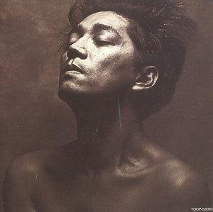 Ryuichi Sakamoto - Amore Lyrics - Zortam Music